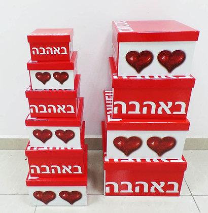 10 קופסאות