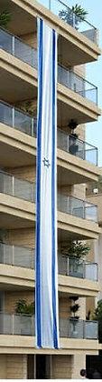 דגל ישראל 10 מטר