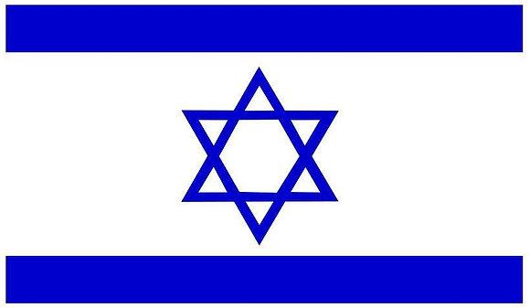 דגל ישראל 1.50/2.20
