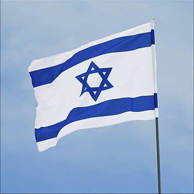 דגל ישראל 1.10/1.50