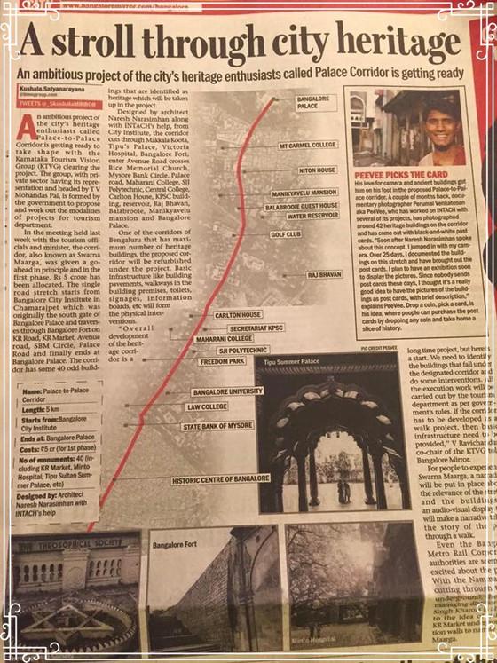 Palace Corridor Project -Swarna Maarga
