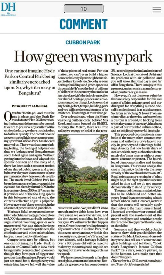 Op-Ed, Deccan Herald How Green was my Park