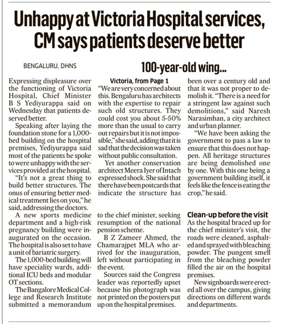 100 year Wing at Victoria Hospital to be razed - Deccan Herald 12 Nov 19