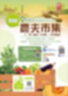 3. HKORC_Poster (1).jpg