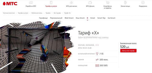 1503036351_Screenshot_2020-02-02X.png.ce