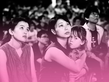 Taiwan Equals Love ***