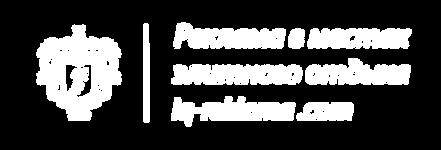 ЛоготипIQ_контакты_2 (1).png