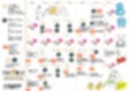 カレンダー202008.jpg