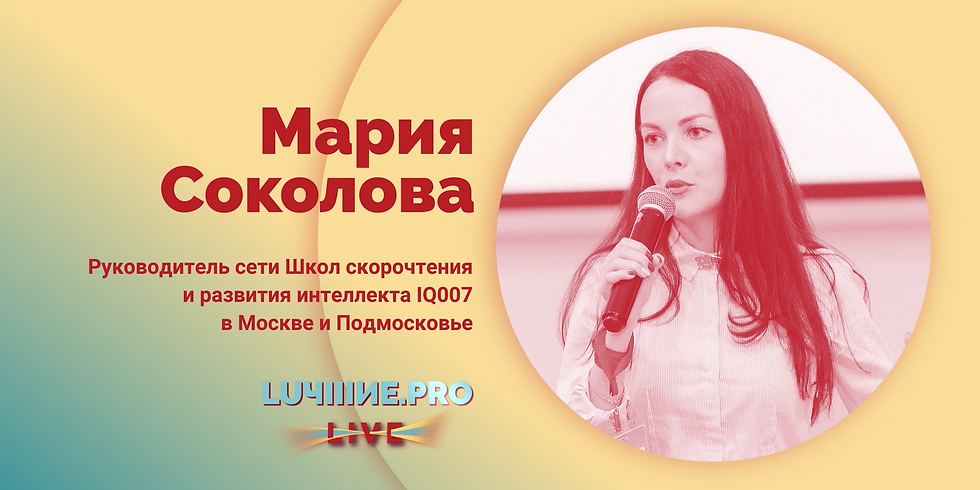 ПРЯМОЙ ЭФИР  Видеоблог ЛУЧШИЕ.ПРО  Время проведения: 9 июля 2020 года в 14:00