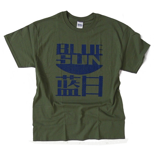 "Firefly inspired T-shirt ""Blue Sun"" S - 5XL"