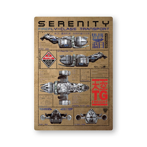 """SERENITY FIREFLY BLUE PRINT METAL POSTER """"LARGE SIZE"""""""