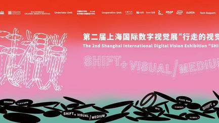 SHIFT+MEDIUM exhibition in Shanghai