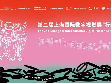SHIFT+MEDIUM exhibition in Shanghai