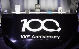 Panasonic cumple 100 años y lo celebra en México