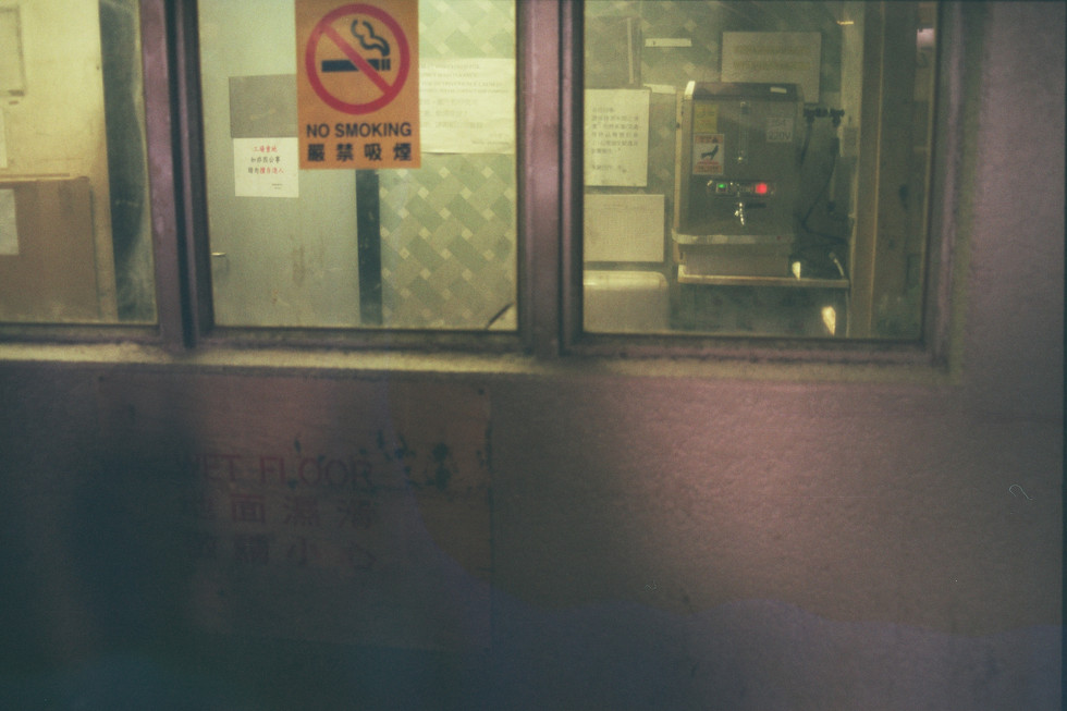 35mm color photo hong kong