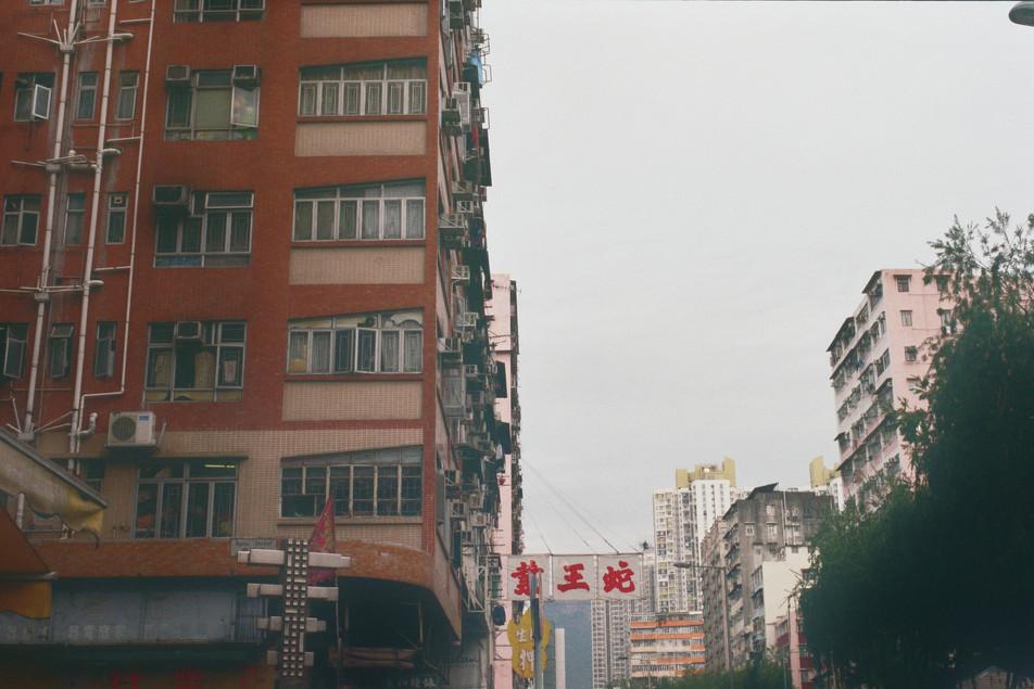 35mm color photo kowloon, hong kong