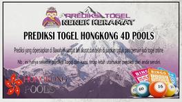 PREDIKSI SYAIR HONGKONG 04 AUGUST 2021