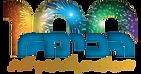 logo-habima.png