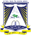 1200px-Coat_of_arms_of_Rosh_HaAyin.svg.p