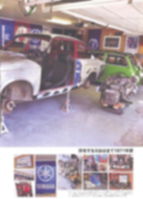 Daytona Page 5.jpg