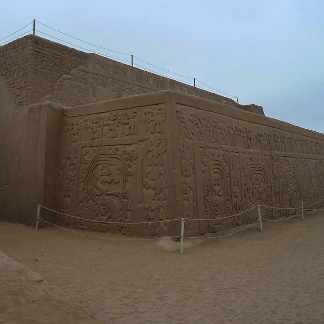 Peru, Trujillo; archeological site (1)