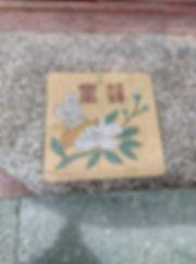 大稻埕-06.jpg