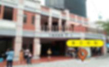 大稻埕-集合位置.jpg