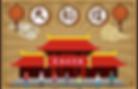 大稻埕web_icon.png