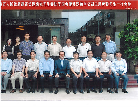 Lawton Appointment ceremony by Kunming, China