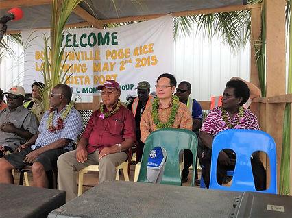 POGE Bougainville Rice importation program launching ceremony