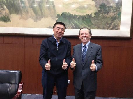 Xu Nian Sha China Poly Group Chairman with William Lawton