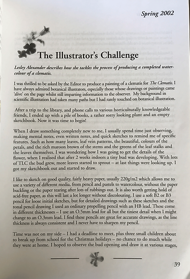 The-Illustrator's-Challenge.png