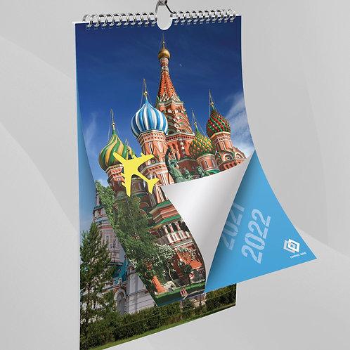 Calendar Turism - 71