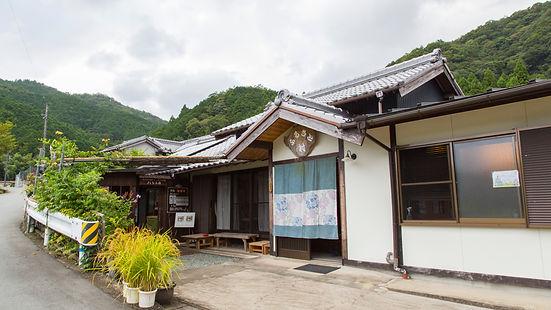 日本一のふるさと村 外観1.jpg