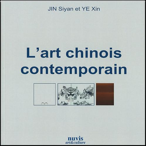 L'art chinois contemporain