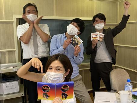 レッツ!ビートルズ on Radio #65(2021.7.22放送)