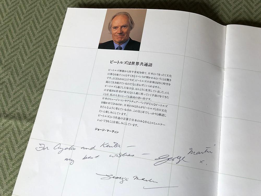 プログラムに書いてくれたジョージのサイン