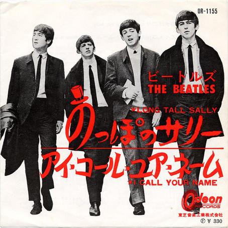 レッツ!ビートルズ on Radio(2020.9.10)