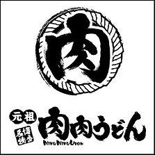 nikuniku_sen.jpg