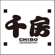chibou_sen.jpg