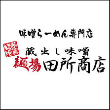 tadokoro_sen.jpg
