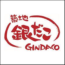 gindako_sen.jpg