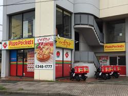 武蔵ヶ丘店s