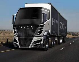 hyzon truck.jpg