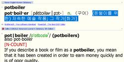 potboiler1
