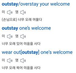 outstay
