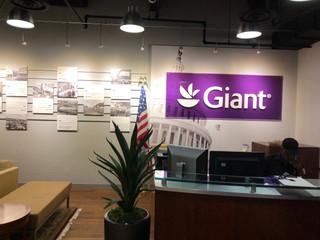 Giant of Landover - Main Lobby
