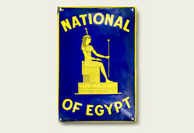 National Insurance Company of Egypt. Alexandria, Egypt. 1900 – Present