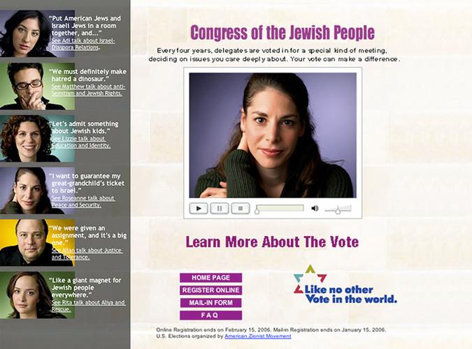 WZO_Congress_2006.jpg