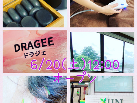 6/20(土)サロンオープン